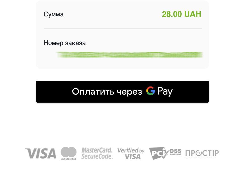 Пополнить GGbet через Google Pay