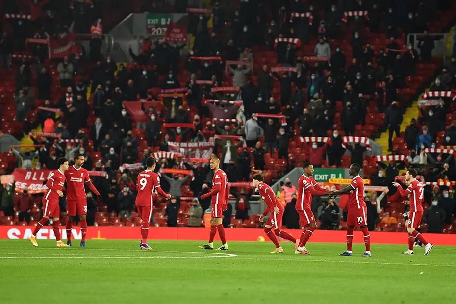 Ливерпуль и его болельщики